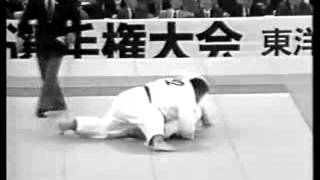 Kodokan Judo - Newaza Part 1