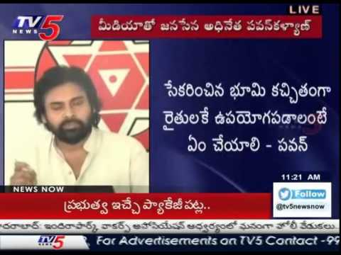 Pawan Kalyan Talks About YS Jagan's Corruption & its Effects on People : TV5 News