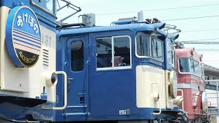 【鉄道PV】『電気機関車』