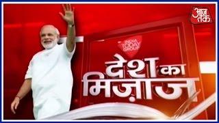 Mood Of Nation: Who Will Contest PM Modi In 2019?