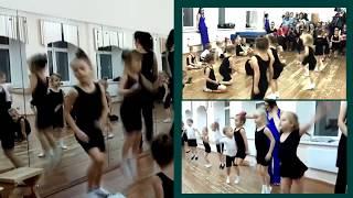 """Открытый урок в Театре танца """"Стрекоза"""" (2018)"""