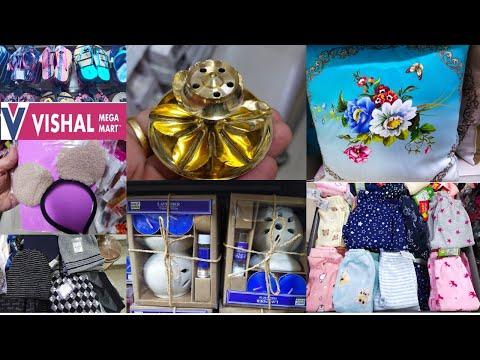 Vishal Mega Mart New Arrivals   Kitchen Organizers ,Hosehold & Many Useful Items Under Rs.99  