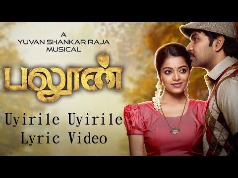 Uyirile Uyirile - Balloon | Lyric Video | Yuvan Shankar Raja | Jai | Sinish