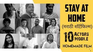 कोरोना आणि भारत संर्घष|Best Short Film|Made At Home Marathi Short Film 2020|Shravani Solaskar|unlock