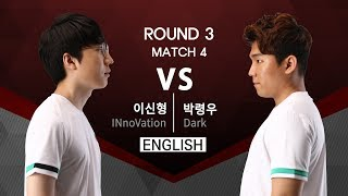 [SSL Premier] 170717 R3 Match 4 INnoVation vs Dark