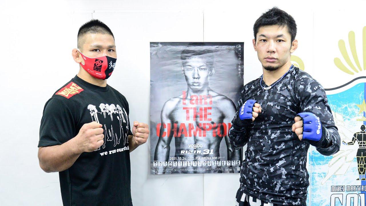 【公開練習】斎藤裕(with アキラ)  Yogibo presents RIZIN.31