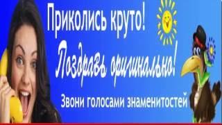 От Жириновского прикол