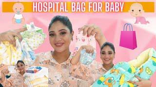 Baby hospital bag || New born k liye kya kya pack kia hospital k liye