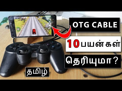 OTG CABLE-ன் 10 பயன்கள்? | Top 10 Usage of OTG CABLE