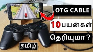 OTG CABLE-ன் 10 பயன்கள்? | Top 10 Usage of OTG CABLE thumbnail