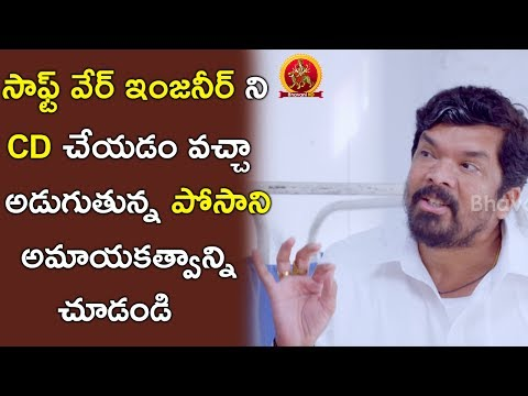 Posani Funny Interview To Sundeep Kishan || Latest Telugu Movie Scenes || Telugu Comedy Scenes