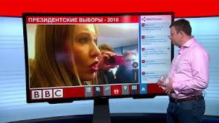ТВ-новости: Ксения Собчак на завтраке с Трампом