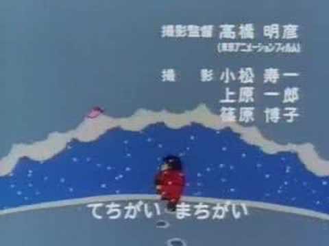 『忍豚レゲエ』歌:田中真弓/作詞:ひのこういち/作曲、編曲:久石譲.
