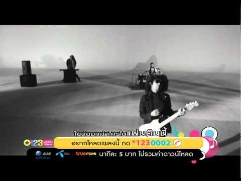 คอร์ดเพลง ฉันรักประเทศไทย เสก โลโซ Sek Loso