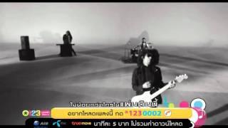SEK LOSO - ฉันรักประเทศไทย [OFFICIAL MV]