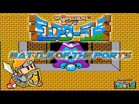 Battle of the Ports - Wonder Boy in Monster Land (スーパーワンダーボー