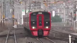 JR九州:スペースワールド駅・813系電車発着シーン