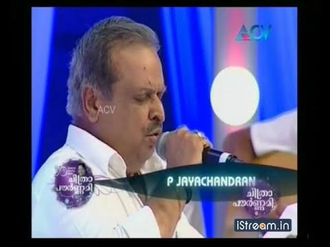 Chitrapournami: P Jayachandran, Jyotsna sing 'Shishira kaala...'