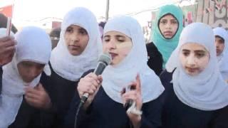 مسيرة مدرسة سنان خطروم ابنتهاجا باسقاط المديرة