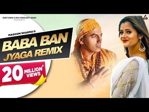 BABA BAN JYAGA DJ REMIX - Masoom Sharma | Anjali Raghav | MK Chaudhary | New Haryanvi Song 2019