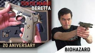 Tokyo Marui Biohazard 20th Anniversary Samurai Edge