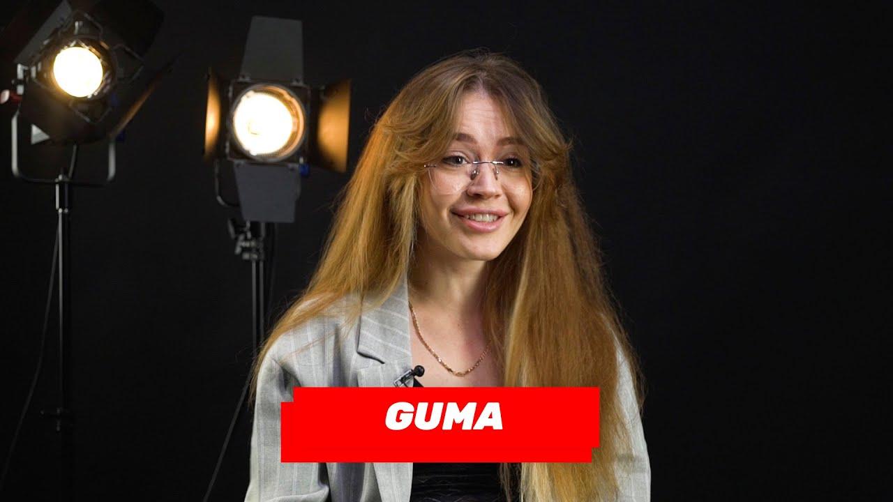 """Кто такая GUMA: исполнительница хита """"Стеклянная"""" о своём прорыве, съёмках клипа и фитах мечты"""