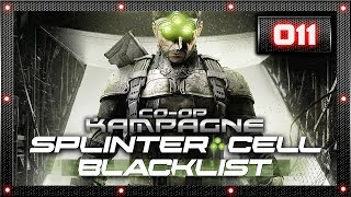 Logiken ueber Logiken - Splinter Cell Blacklist CO-OP #011