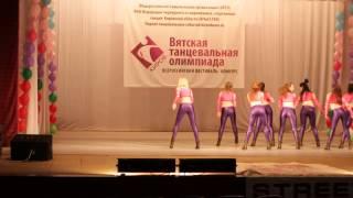 Gambar cover Taня и dance-hall 20 апреля (Киров)