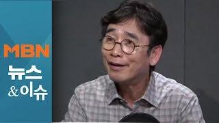 심재철 '진술서 공개' vs 유시민