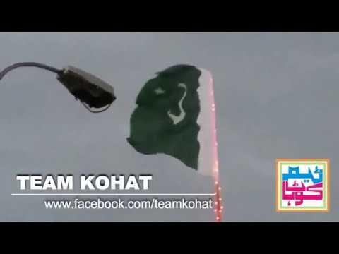 Shukriya Pakistan - Team Kohat Song