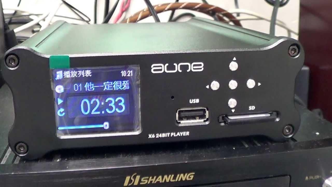 Aune X6 無損音樂播放器 支援WAV/FLAC/APE/AAC/MP3 - YouTube