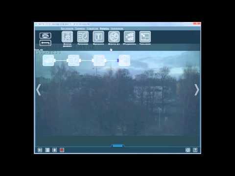 Владлинк Live - видеонаблюдение через интернет.