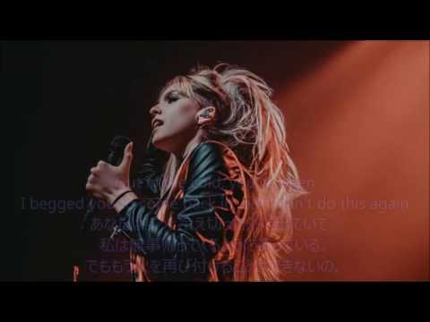 洋楽 和訳 The Chainsmokers ft. XYLØ -...