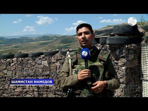 Граница Азербайджана и Армении после войны. СПЕЦИАЛЬНЫЙ РЕПОРТАЖ