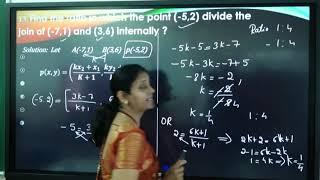 I PUC | Basic maths | Co-ordinate geometry-06