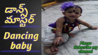 Little dance master dancing baby.