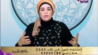 فيديو.. نادية عمارة: تصرفات داخل الحرم المكى لا تليق بجلالة المكان
