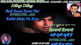 Badi Sooni Sooni Hai - Karaoke With Scrolling Lyrics Eng. & हिंदी