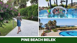 Турция Белек 2020 Maritim Pine Beach Belek Отзыв