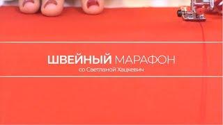 Швейный марафон BURDA: кружевная юбка