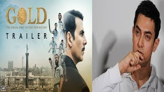 Foreigners React to Gold Theatrical Trailer