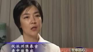 【世事關心】從涿州強暴案看中國警察