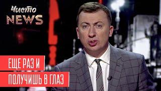 Как Порошенко украинцам угрожает