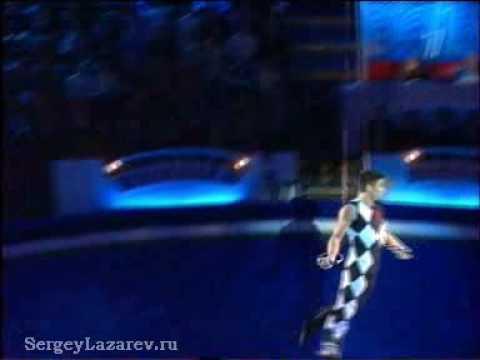 """лазарев сергей """"Цирк со звездами"""" кольца"""