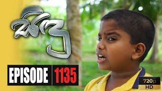Sidu | Episode 1135 17th December 2020 Thumbnail