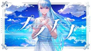 プラチナ (Platinum) - 坂本真綾 // covered by 凪原涼菜