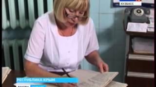 «Черным золотом» Крыма  лечат кузбасских детей