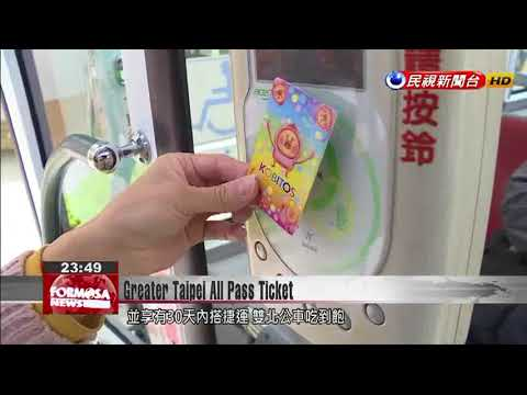 Greater Taipei All Pass Ticket launches, offering one month's transport forNT$1280