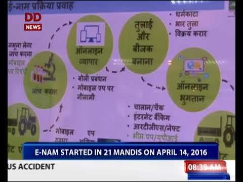 Agriculture Minister Radha Mohan Singh launched the National Agricultural Markets i.e. E-Nam