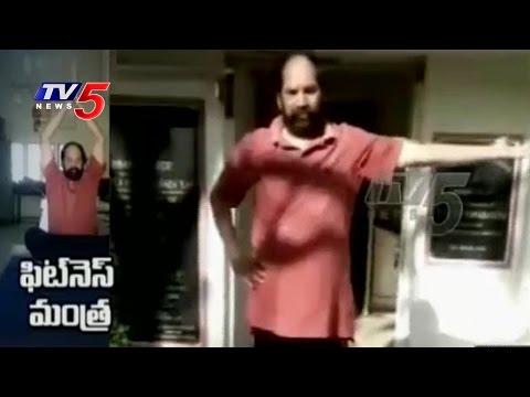 Fitness Fever to Politicians | Uttam Kumar Reddy | Venkaiah Naidu | TV5 News